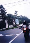 95-09西湖ツーリング忍野.jpg